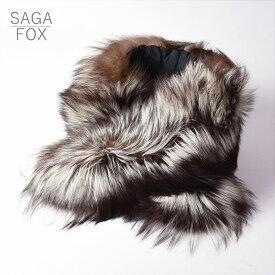 SAGAFOX シルバーフォックス ストール/ショール スナップボタン付き 黒茶色に白色 成人式の振袖に 【送料無料】現物販売です サガファー サガフォックス 毛皮