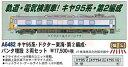鉄道模型 Nゲージ MICROACE(マイクロエース)【A6482】キヤ95系・ドクター東海・第2編成・パンタ増設 3両セット「8月発売予定予約商品」