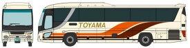 トミーテック 1/150スケールザ・バスコレクション バスタ新宿12−富山地方鉄道「9月発売予定予約商品」