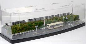 Nゲージ鉄道模型用展示台ケース付きA●注文製作●