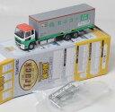トミーテック1/150スケールザ・トラックコレクション第9弾シークレット センコー