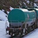 鉄道模型 Nゲージ TOMIX(トミックス)【8710】私有貨車 タキ1000形(日本石油輸送・テールライト付)