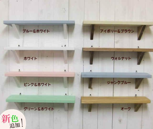 ウォールシェルフ 壁掛け 棚 シンプル 飾り棚 (ナチュラル雑貨 壁 ウォールラック 賃貸 壁) 壁付け 棚