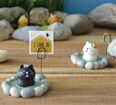 ナチュラル雑貨 カードスタンド 露天風呂猫 (黒猫 三毛猫)