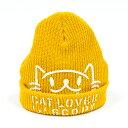 猫 ねこ ニットキャップ CAT LOVER (マスタード ) | ネコ 猫 猫雑貨 ( キャップ ビーニー ニット帽 ) | かわいい おし…