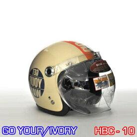 【アークヒル】 ハンター スモールジェット ヘルメット ゴー ユア/アイボリー / Arc Hill Hunter