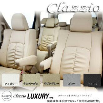 ET-0147/Clazzio Luxury crazzio ragujaretype seat cover practices (SCP100)