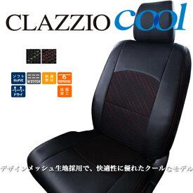 クラッツィオ クール シートカバー ヴォクシー(ZRR80W) ET-1576 / Clazzio Cool