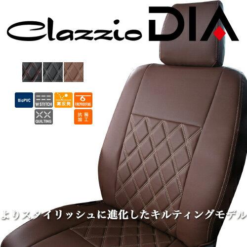 クラッツィオ ダイヤ シートカバー シエンタ(NCP81G / NCP85G) ET-0255 / Clazzio DIA