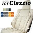 クラッツィオ ECTクラッツィオ シートカバー ノア(ZRR70W / ZRR75W / ZRR70G / ZRR75G) ET-1560 / Clazzio