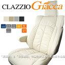クラッツィオ ジャッカ シートカバー ランクル プラド(GRJ150 / TRJ150) ET-0252 / Clazzio Giacca