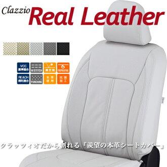 kurattsuioriarurezashitokabarandokuruza 70(GRJ76K)ET-1005/Clazzio Real Leather