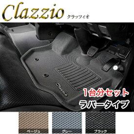 Clazzio クラッツィオ 立体フロアマット(1台分) ルクラ カスタム L455F (品番:ED-0675) ラバータイプ /3D