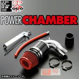 【零1000】パワーチャンバー for K-Car タントカスタム(DBA-L375S) KF-VE(NA) レッド / エアクリーナー エアクリ POWER CHAMER ゼロセン