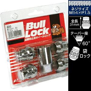 KYO-EI ブルロック ロックナット(袋) M14xP1.5 クロームメッキ 21HEX 60°テーパー 600/協永産業 キョーエイ KYOEI