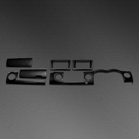 (ルナインターナショナル) NV350キャラバン(標準 前期・後期対応) 6P[6ピース] ピアノブラック インテリアパネル / インテリア パネル ウッド 内装 インパネ LUNA INTERNATIONAL