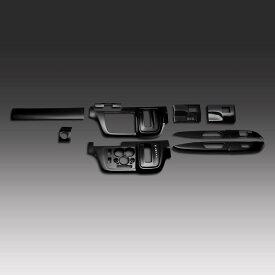 (ルナインターナショナル) NV350キャラバン(標準 前期・後期対応) 9P[9ピース] ピアノブラック インテリアパネル / インテリア パネル ウッド 内装 インパネ LUNA INTERNATIONAL