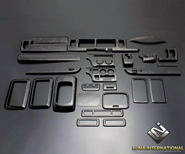 (ルナインターナショナル) ハイエース 200系 1〜3型(ワイド) マホガニー調黒木目 (25ピース[25P]) 3D立体インテリアパネル / パネル 内装 インパネ