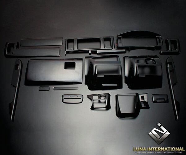 (ルナインターナショナル) ハイエース 200系 4型(標準) ピアノブラック (16ピース[16P]) 3D立体インテリアパネル / パネル 内装 インパネ