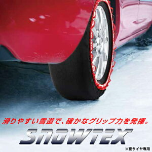 SNOWTEX 2723