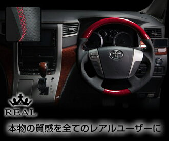 REAL (real) Steering alphard / vellfire (ANH-GGH 20 / 25 series) carbon & leather leather (platina red carbon/red euro)