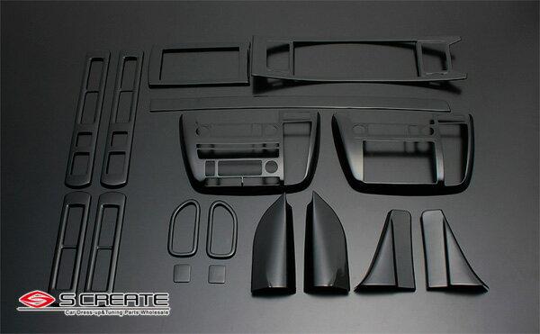 ◆3D立体インテリア内装ウッドパネル エルグランド(E51(前期用)) ピアノブラック 17ピース/17P / インパネ 内装