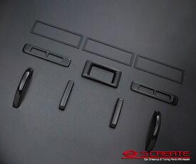 高品質インテリアパネル! NV350 キャラバン 3D インテリアパネル(10P/10ピース) ピアノブラック / インテリア ウッドパネル 内装 インパネ