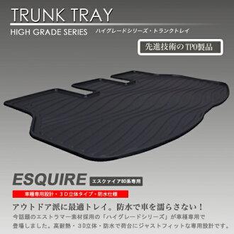 供供新货3D ragejjimattoesukuwaia ZRR80W ZRR85W ZRR80G ZRR85G ZWR80G ZWR80W使用的车型专用的汽车垫子户外防水防汚后备箱使用