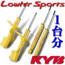 Kyb-lowfer-lfs-p1