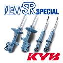 Kyb newsr p1