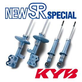 KYB(カヤバ) New SR Special 《1台分セット》 セドリック/グロリア(PY33) BRO、BRO/J、GT、GT/S NSC6004-NSG9069