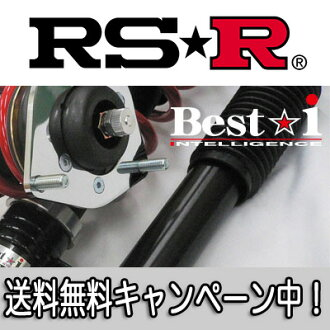 RS ☆ R(RSR) coilover Best ☆ i Stagea (M35) FR 2500 NA / best eye soft red