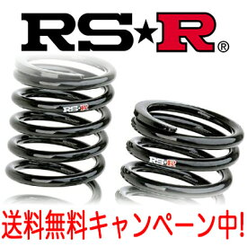 RS★R(RSR) ダウンサス 1台分 ゼスト(JE1) FF 660 NA / DOWN RS☆R RS-R
