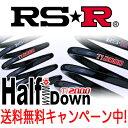 Rsr-ti2000-hd