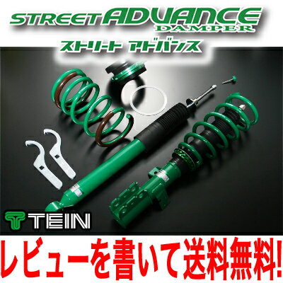 TEIN(テイン) 車高調 STREET ADVANCE プレマシー CREW (品番:GSMA2-21AS2) /ストリートアドバンス