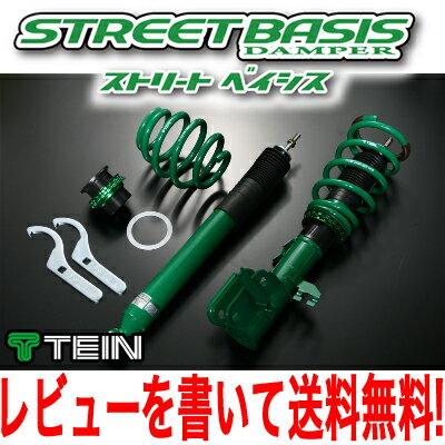 TEIN(テイン) 車高調 STREET BASIS ムーヴ L550S (品番:GSD40-11AS2) /ストリートベイシス
