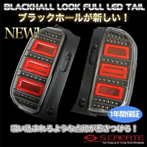 [在庫限り特価]ハスラー MR31S ブラックホールルック フルLEDテール ブラッククリア / HUSTLER LED BLACK HALL