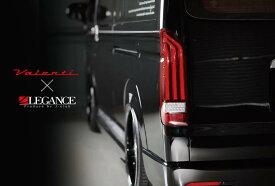 【8月末頃入荷予定】ヴァレンティ×レガンス コラボ フル LED テール ランプ REVO-Type2 ハイエース 200系 ハーフレッド/ブラッククローム 流れるウインカー シーケンシャル