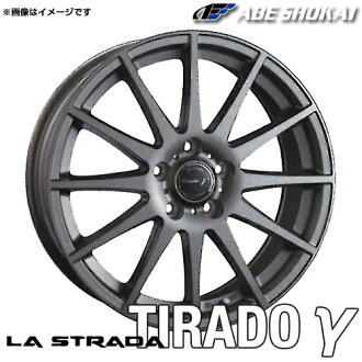 La Strada tirade gamma aluminum wheel (nothing) 13x4.0 +42 100 4 hole (cancer meta) / 13 inches LA STRADA TIRADOγ