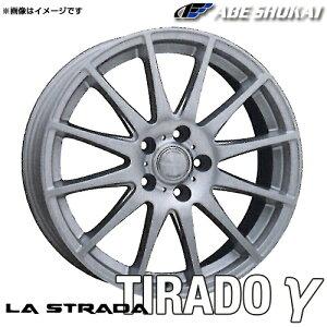 ラ・ストラーダ ティラード・ガンマ アルミホイール(1本) 15x5.5 +50 100 4穴(シルバー) / 15インチ LA STRADA TIRADO γ