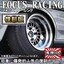 Focus racing p1