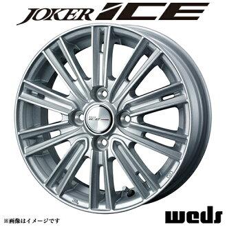Joker ice aluminum wheel (nothing) 13x5.0 +35 100 4 hole (silver) / 13 inches JOKER ICE
