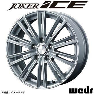 Joker ice aluminum wheel (nothing) 15x6.0 +53 114.3 5 hole (silver) / 15 inches JOKER ICE