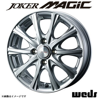 Joker magic aluminum wheel (nothing) 13x4.0 +45 100 4 hole (silver) / 13 inches JOKER MAGIC