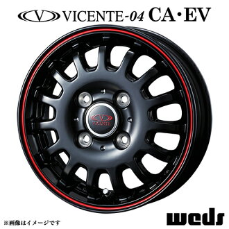 Vicente 04 EV aluminum wheel (1) 14x4.5 +50 100 4 holes (black & red) / 14-inch VICENTE EVERY