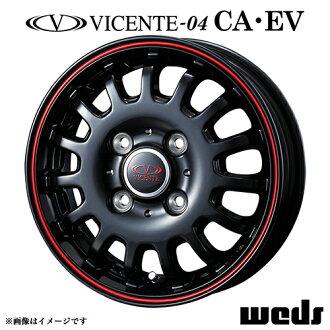 维森特 04 电动车铝轮 (1) 14x4.5 + 50 100 4 孔 (黑色与红色) / 14 英寸比森特-04 EV 每个黑色