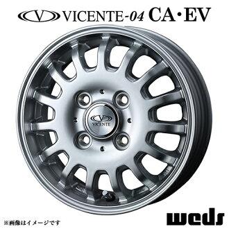 Vicente 04 EV aluminum wheel (1 book) 13x4.5 +50 100 4-hole (Silver) / 13-inch VICENTE EVERY