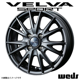 Velva sport alloy wheels (1 book) 13x4.0 +45 100 4-hole (deep metal) / 13-inch VELVA SPORT
