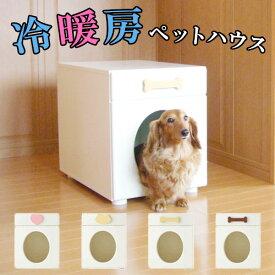 【オアシス 縦置き型】 犬や猫、ペットの暑さ対策に最適なペットハウス(ひんやりベッド マット)。保冷剤で冷房するからハウス内はひんやり快適。エアコンの要らない、ひんやりハウス ひんやりベッドです。