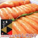 【博多かねふく】北海道産原料使用 辛子明太子 無着色 1kg 【国内産 かねふく 明太子 めんたいこ 辛子明太子】・かね…
